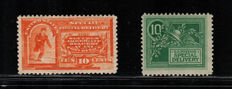 USA 1893-1914 - Special Delivery Stamps  Unificato catalogue (2017/18) no. 3-7