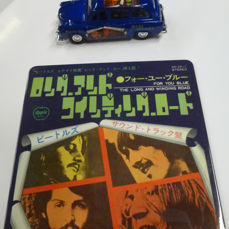 Beatles toy, shirt and metal plate set