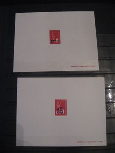 France and Former Colonies - Selection of deluxe Marianne de Bequet proofs