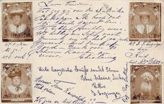 Belgium, 160x, including a very special photo card (see scan 1)