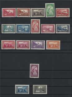 Monaco 1933/1937 - Complete series of landscapes from the principality - Yvert 119/134