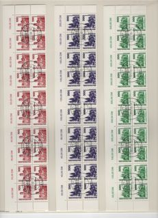 "GDR of East Germany – 1989 – 30 sheets ""German Unification"" and upper edge strips with 20 postal stamps of Architecture and monuments with platine errors"