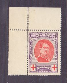 Belgium 1915 - Albert I Red Cross with perforation 12 with corner strip - OBP 134A