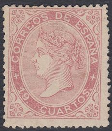 Spain 1867 – Isabel II 19 pink quarters - Edifil 90