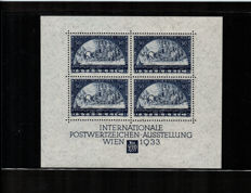 Austria - 1933 -  Sheet, WIPA (International Postage Stamp Exhibition) - catalogue no. 556A
