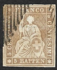 "Switzerland 1854 - 5 Rp. Sitting Helvetia ""Strubel"" - Michel 13 II Aym with Certificate Urs Hermann"