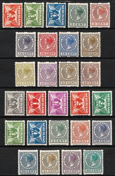 The Netherlands 1926/1930 – Four-sided syncopated perforation and Two-sided corner syncopated perforation – NVPH R19/31 + R57/R70