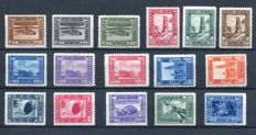 Italy, Kingdom 1932 - Somalia - Pictorial 1st emission with perforation 12 - Sass. no. 167/184