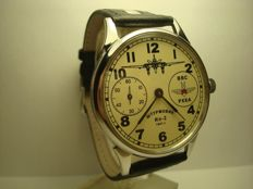 Molnija mariage watch Shturmanskie il - 2 from 1979
