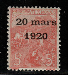 Monaco 1920 - Princess Charlotte's Wedding - Unificato no. 34/43