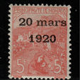 Stamps (FR) - 22-12-2017 at 19:01 UTC