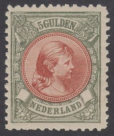"""The Netherlands 1896 - Princess Wilhelmina """"Hair down"""" - NVPH 48, with inspection certificate"""