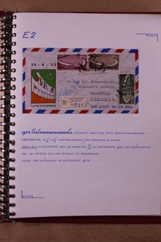 Suriname 1953/1982 - Collection of First Day Covers in five binders