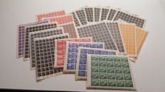 Collection of 22 MNH sheets from the allied occupation with many distinctive features