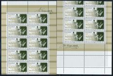 Federal Republic of Germany – 1997 – Felix Mendelsohn, small sheet with a distinctly botched cut, sheet edge field in postal stamp size, Michel 1953 L with photographic certificate Schlegel BPP