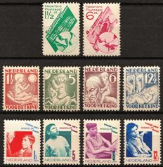 The Netherlands 1930/1931 – Children's stamps and Gouda Glasses – NVPH 232/235, 238/239, 240/243