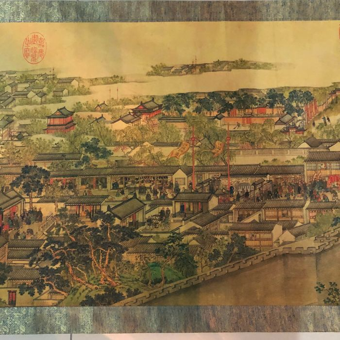 A print reproduction of old scroll painting 楊徐 姑蘇繁華 Prosperous Suzhou - China - Late 20th century