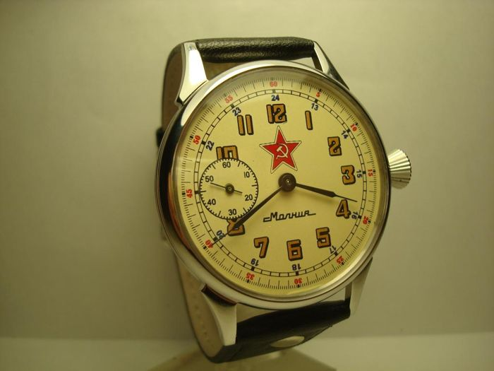 Molnija Red star mariage watch  from 1979