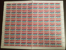 Indonesia 1970 – EXPO variety wrong colours and shifted blue print – Zonnebloem 674B in complete sheet