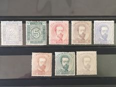 Spain 1872 - Numbers and Amadeo of Savoy -  Edifil 116, 117, 118, 120, 121, 122, 125, 126