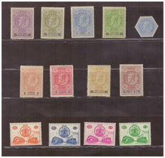 Belgium - selection of stamps