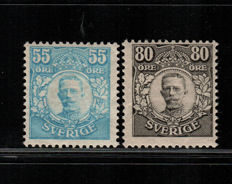 Sweden - 1911/19 - Gustav V Facit 2017 catalogue nos. 79/96