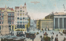 Netherlands - various cities - from 1904-60 - old postcards