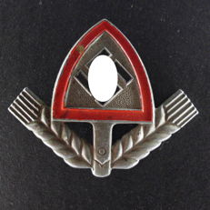 RAD cockade for cap 3rd Reich with manufacturer's hallmark A (Assman) and acceptance stamp