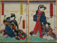 "Two woodblock print booklets illustrated by Utagawa Kunisada (1786-1865) - ""Yamato bunko"", vol. 24. (A Treasury of Japanese Tales) by  Bantei Oga - Japan - 1853"