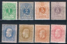 Belgium 1869/83 - Selection Lying lion and King Leopold II and first Orval - OBP 26/29 - 31 - 32 - 33 - 34 - 258/266