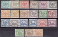 Belgium - Railway stamps Le Havre edition - SP 58/78