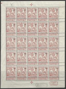 Belgium - Caritas 10c carmine, type Montald with overprint '1911' in complete sheetlet of 25 stamps - OBP no. F98