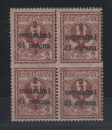 Italy, Kingdom 1919 - Trento and Trieste - 2 c.  of crown, block of four (two vertical pairs), imperforate at the centre - Sass.  No.  2uk