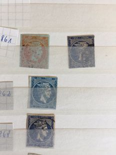 Greece 1861/1999 - Collection in 2 sock books