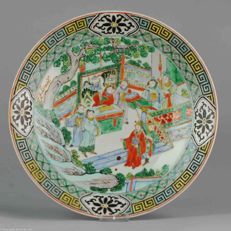 Chinese Large Charger. Canton. Qing - China - 19c