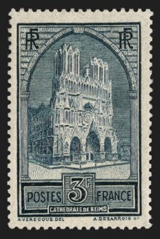 France 1929 – Reims cathedral Type II – Yvert no. 259a