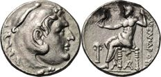 Ancient Greek ALEXANDER III the Great (posthumous) AR Tetradrachm 245-215 b.C.
