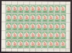 San Marino - Selection of mint stamps in blocks or sheets - Sassone No.  78-151-165-168