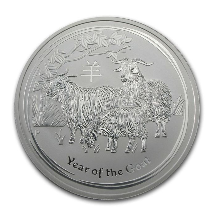Australia - 10 Dollar 2015 Year of the Goat - 10 Oz - Silver