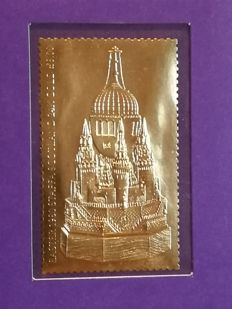 Fabergé Cathedral Easter Egg design stamp 24 kt gold