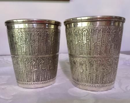 Handmade Silver 840 mugs, Iraq, 19th century (Persian Empire)