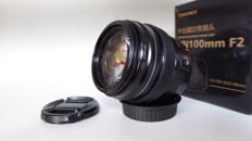 Very large aperture 2.0 100 mm Prime lens for Canon EF by Youngnuo