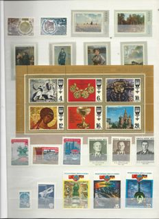 Eastern Europe 1990/2000 - Collection Russia and Baltic States in stock books and Edel collection sheets