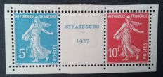 France 1925 - International Philatelic Exhibition of Strasbourg Strip - Yvert No. 242A