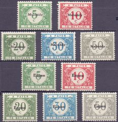 Belgium 1920 - 2 complete series of occupation stamps, postage due, with overprints 'Eupen' and 'Malmedy' - OBP OC 79/83 & 101/05