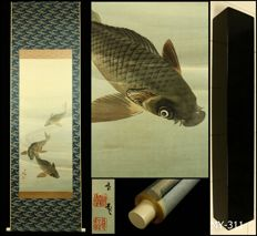 "Hanging scroll by Ohe Ryoki 大江良起 (ca. 1874-?) - ""Three Carp"" - With Double wooden box - Japan - ca. 1940"