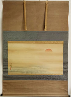 "Hanging scroll painting by Kunii Oyo 国井応陽 (1868-1923) - ""Rising Sun"" - 1915"