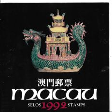 Macau 1992/1994 – Annual packs with new stamps
