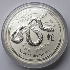 Australia: 8 dollars 2013 - Lunar II - Year of the Snake - 5 oz of silver