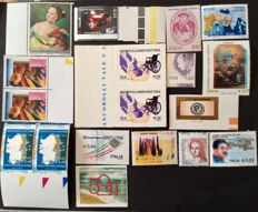 Republic of Italy 1980-2000 - Lot of 13 variations plus 2 proof prints of the 'Poligrafico dello Stato'